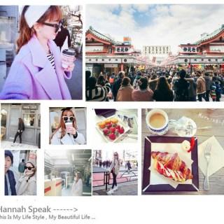 [旅遊]日本東京一月折扣季自由行 : E Hotel + 10間一吃再吃的美味餐廳!!!