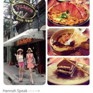 [旅遊]隱藏在泰國曼谷市區的Bella Napoli超好吃義式料理~