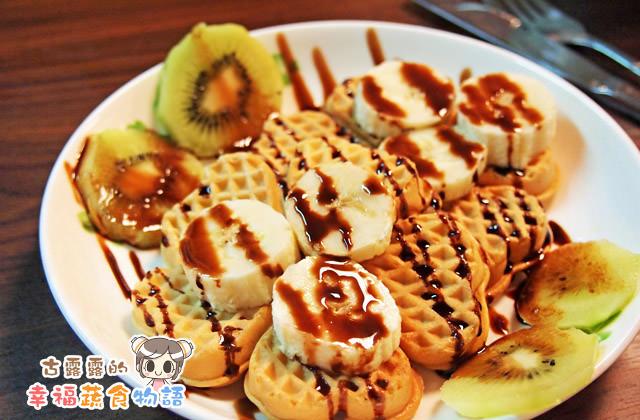 【新北】小咪家 Miu's CAFE 咖啡蔬食.新莊(已歇業