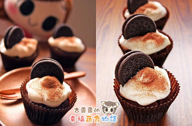 露露廚房奮鬥記 ▌擠上鮮奶油的巧克力杯糕,無蛋甜點!