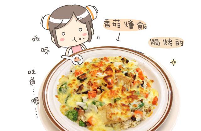 【新北】咖啡簡餐「長生妙方.有機素食養生館」可刷旅遊卡