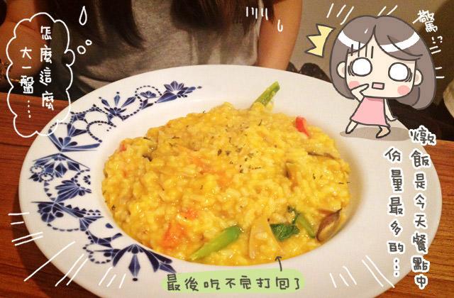 【新北】板橋「家里蔬食簡餐咖啡」異國料理(已歇業