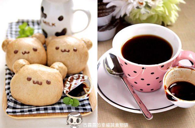 露露日常料理 ▌軟Q「小熊黑糖饅頭」新鮮出爐 ♥
