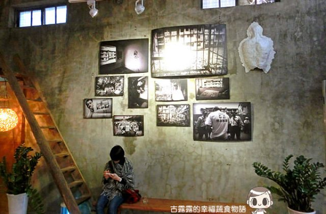【台北】穀倉.拾米屋 Sheme House 工業風咖啡館(2016/1補照|葷素