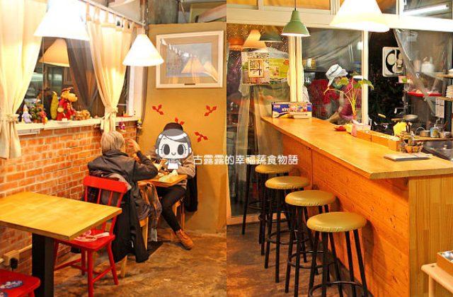 [台北] 來找小兔兔開飯!芽米屋美味蔬食館 (已歇業