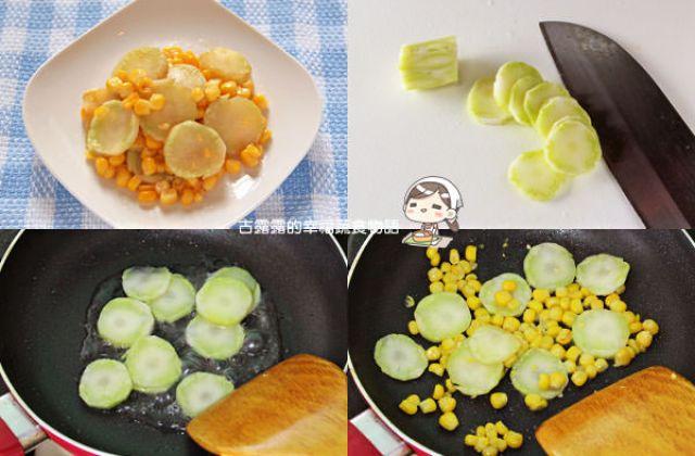 露露日常料理 ▌花椰菜莖炒玉米