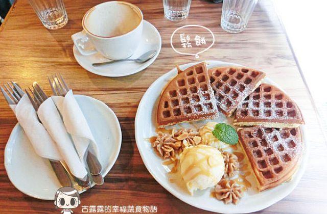 【台北】木質感!沐樂咖啡館.鬆餅(葷素