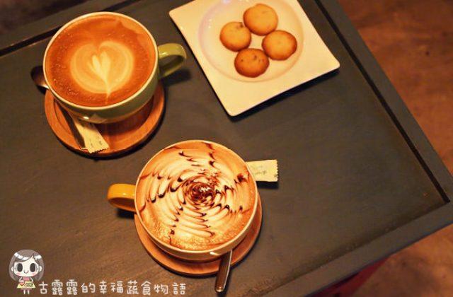 【台北】復古美式風 Space Time Cafe 咖啡館(葷素