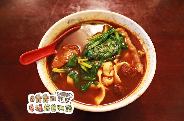 【台北】跨年夜的美味晚餐〔素食茄汁牛肉麵店〕~象山看101煙火