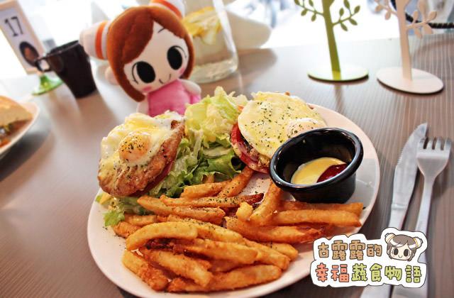 【新北】就算排隊也要吃!瞇瞇眼美式蔬食餐廳(2016/1新增