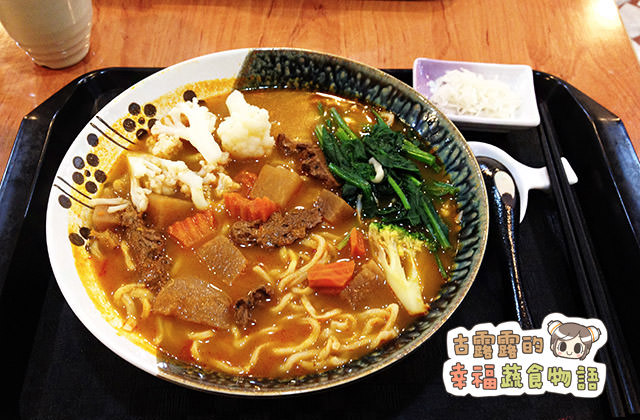 [新北] 喜蕃蔬食 今天吃紅燒湯泡飯 (已歇業