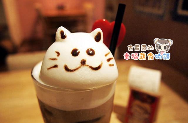 [台中] 立體拉花咖啡!貓旅行咖啡輕食館,有店貓 (葷素