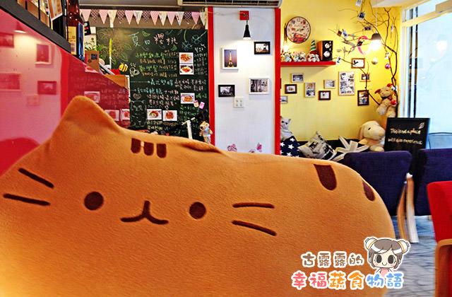 【新北】夏日櫻桃咖啡館 Summer Cherry.深坑小鎮的甜蜜午茶(葷素