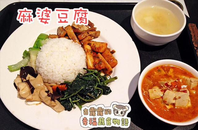 bu20141218-1善緣堂