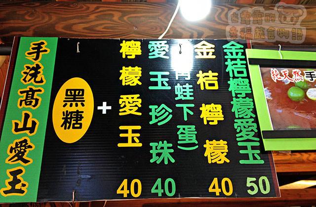 20150904深坑德福素食001