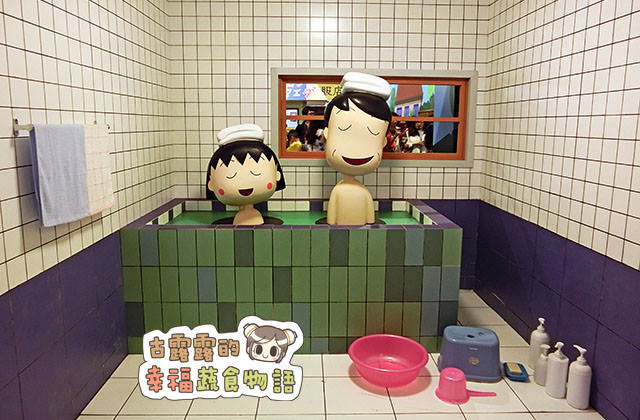 150907櫻桃小丸子學園祭25週年特展016