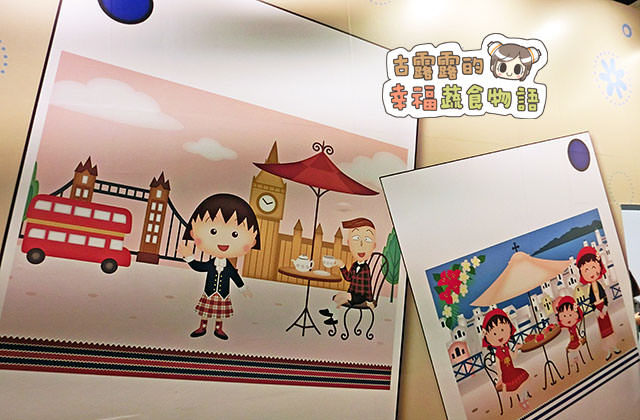 150907櫻桃小丸子學園祭25週年特展036