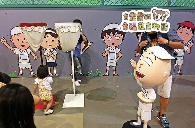 150907櫻桃小丸子學園祭25週年特展045