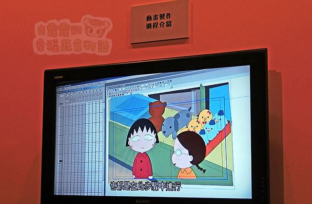 150907櫻桃小丸子學園祭25週年特展059