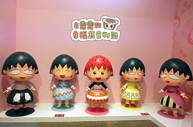 150907櫻桃小丸子學園祭25週年特展064