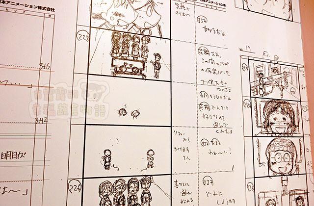 150907櫻桃小丸子學園祭25週年特展068
