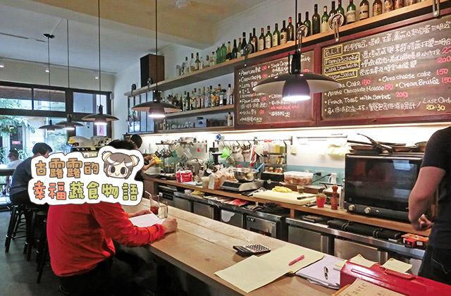 【台北】ASTAR coffee house.不限時咖啡廳、下午茶(葷素