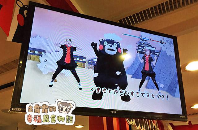 151010熊本熊咖啡店011