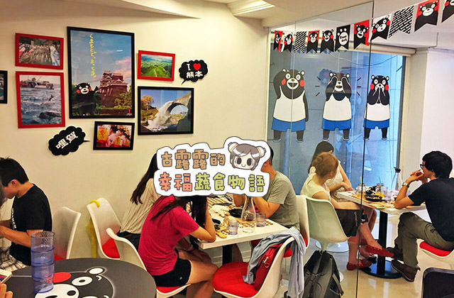 151010熊本熊咖啡店008