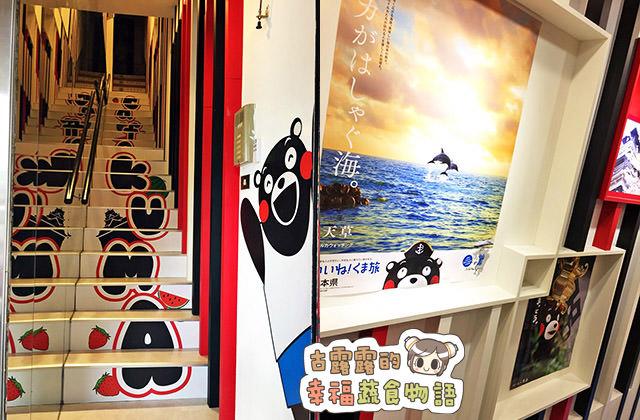 151010熊本熊咖啡店014