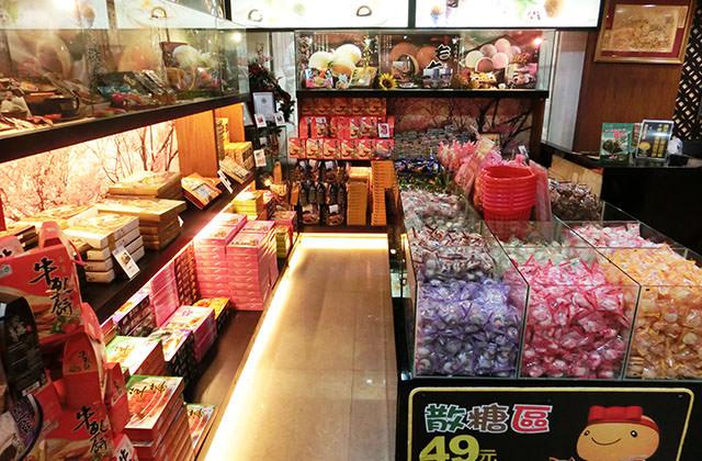 20151104手信坊創意和菓子文化館009