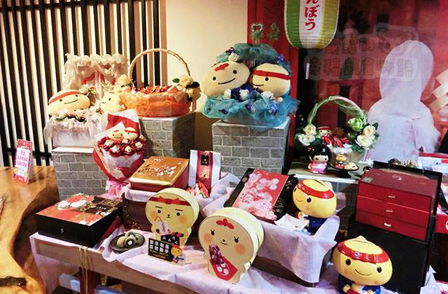 20151104手信坊創意和菓子文化館020