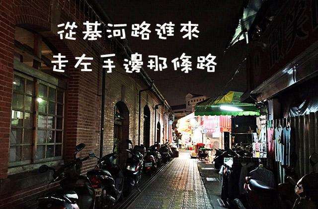 20151109哇烤素食客003