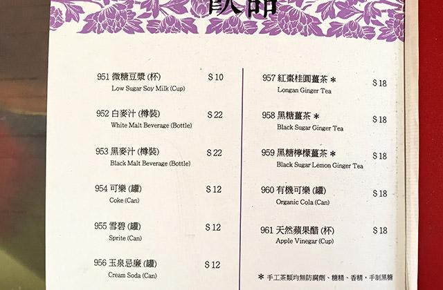 20151111香港素食一家001