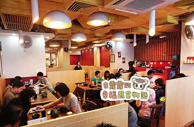 【香港】素食一家 Veggie Family.光是用想像的就能再多一碗白飯