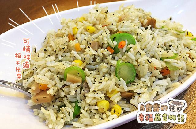 20151111香港素食一家019