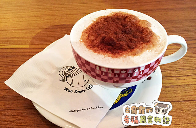20151112Wan Smile Cafe小婉咖啡010
