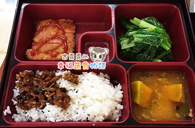 20151124親園健康素食餐飲003
