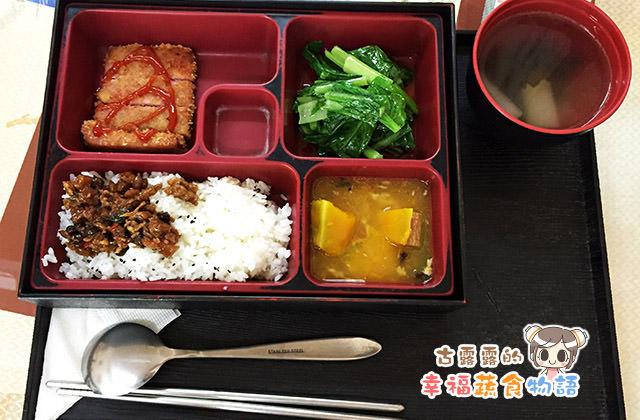 20151124親園健康素食餐飲004