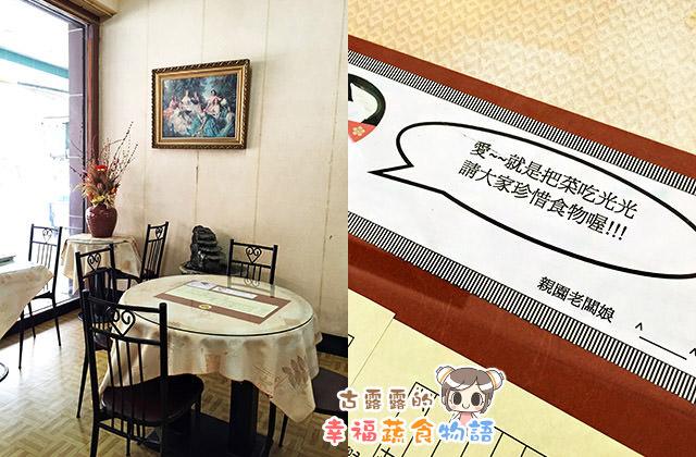 20151124親園健康素食餐飲005