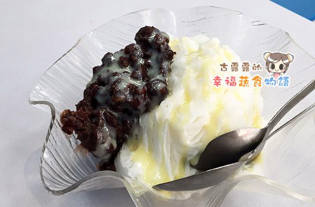 20151125熊寶寶甜品屋006