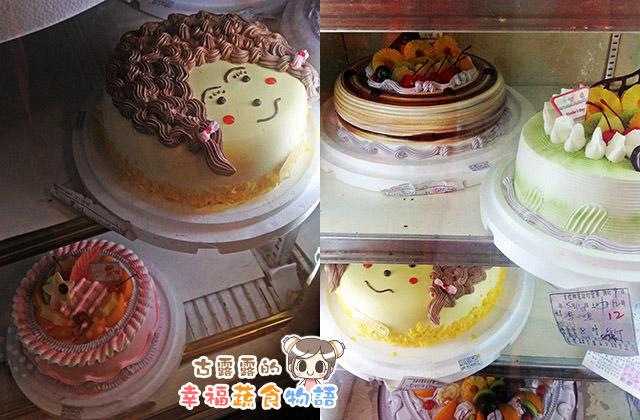 20151130吉禮鄉素食西餅屋002