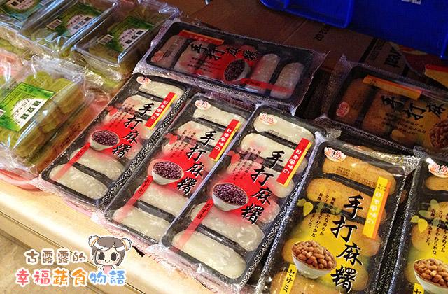 20151130吉禮鄉素食西餅屋004