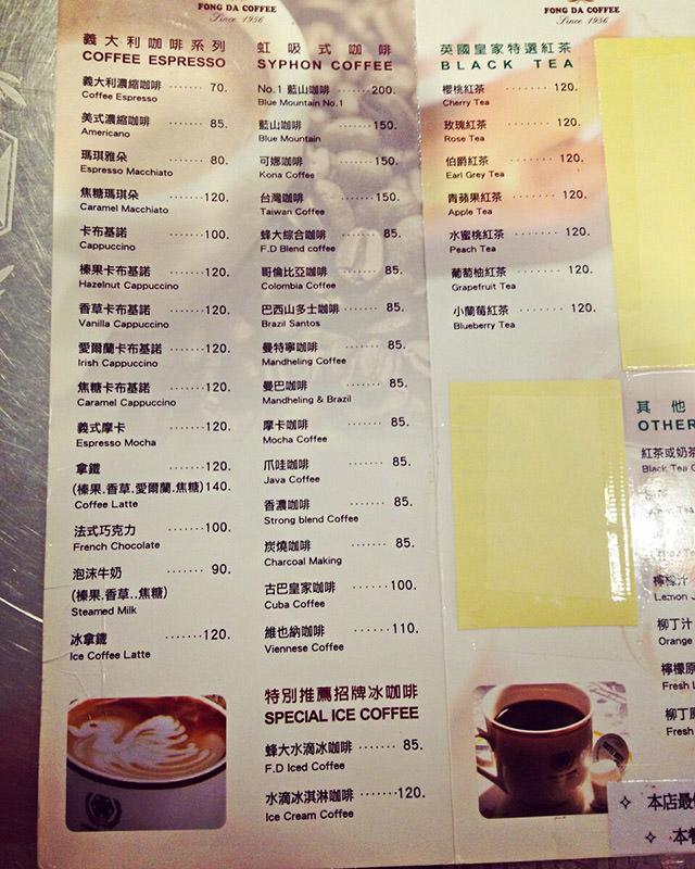 20151214蜂大咖啡009