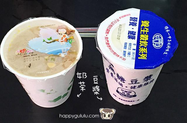 20151224小滿素食早餐007