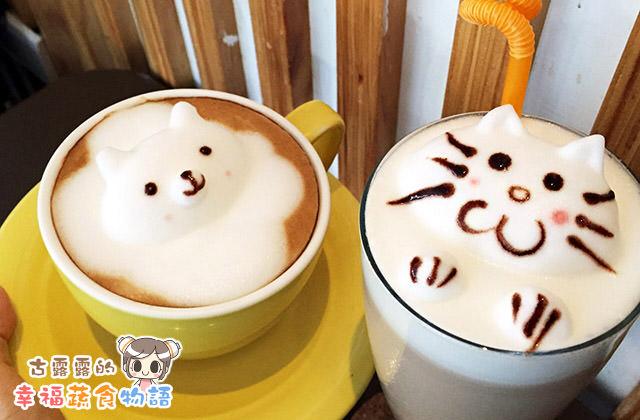 20160105羅塔仕咖啡002
