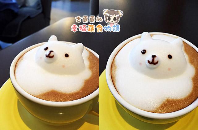 20160105羅塔仕咖啡010