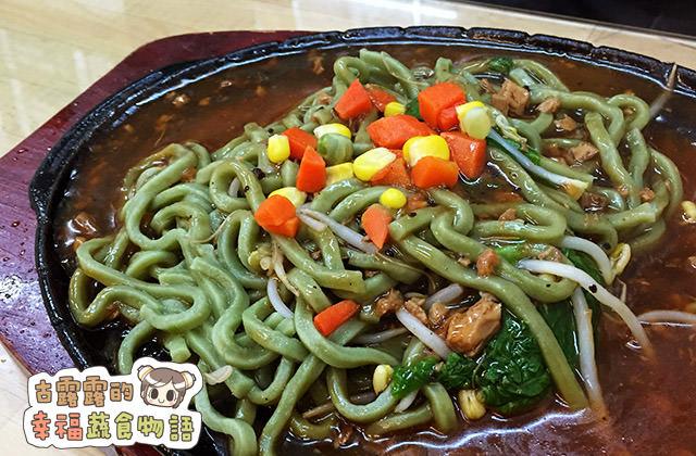 [桃園] 愛化蔬食館 簡單卻很美味|龜山