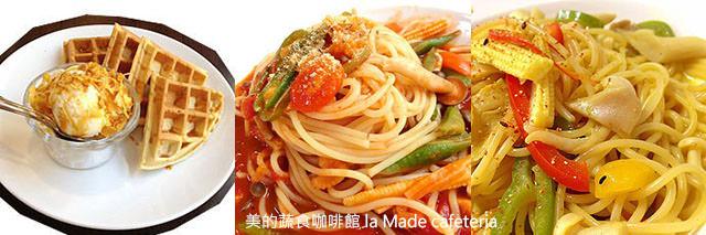 taipei-metro_food-美的蔬食咖啡館 la Made cafeteria