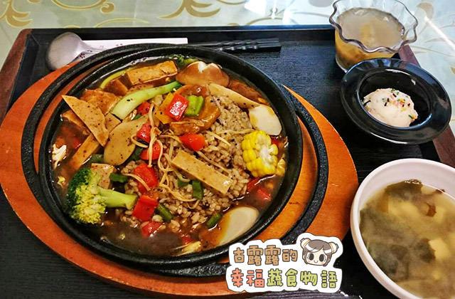 【彰化】永素清花草蔬食堂(照片