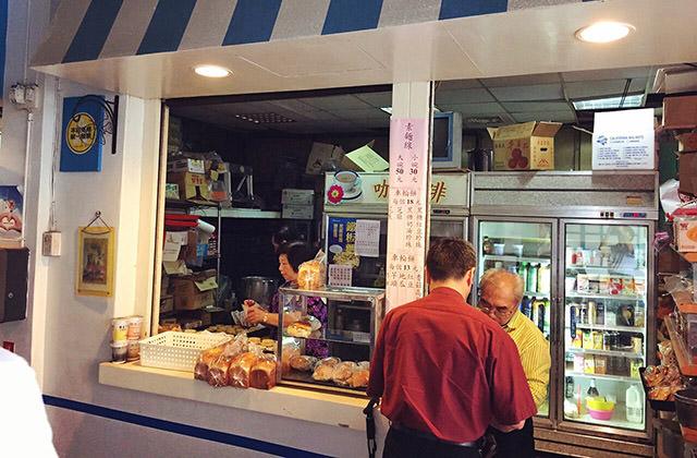 [台北] 大車輪車輪餅|高等法院麵包部